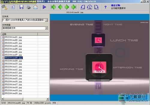 AVD 迷你幻燈片展示 V3.0 漢化綠色版