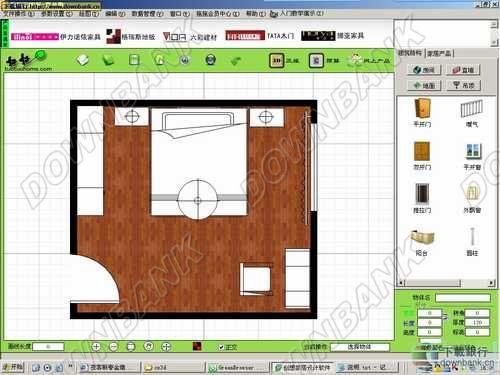 拖拖我的家(3D室內設計軟件) v2014 官方迷你版