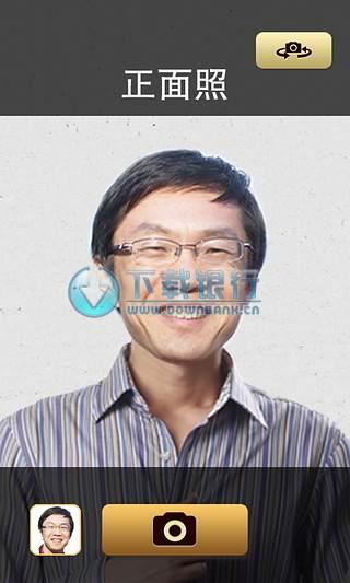 魔漫相機安卓版 v3.0.3 for android 中文免費版