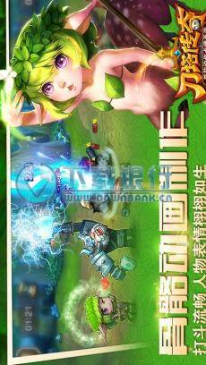 刀塔傳奇安卓版 V4.1.15  for android 中文免費版