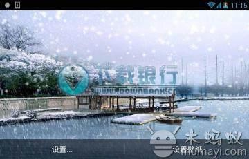 新年煙花動態壁紙安卓版 V1.1.8  for android 中文免費版