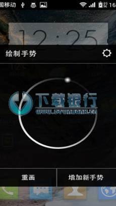 騰訊桌面安卓版 V6.3.1  for android 中文免費版