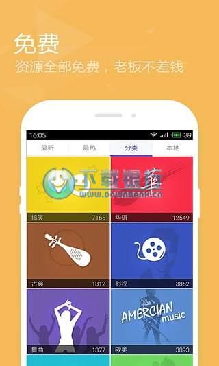 點心桌面安卓版 v5.8.6.3 for android 中文免費版