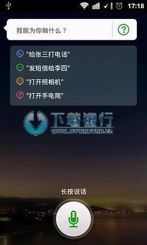 360手機桌面專業版 v7.1.4 for android 中文免費版