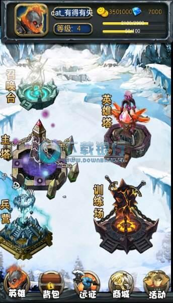 全民騎士大戰安卓版下載 v1.0 for android 中文修改版