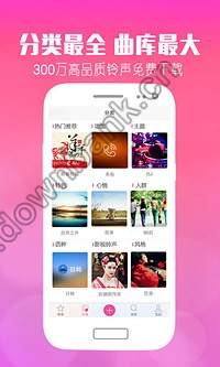 酷音鈴聲app v5.9.06 for android 中文免費版