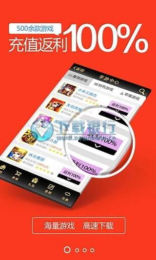 快返手游安卓版 v1.6.2 for android 中文免費版