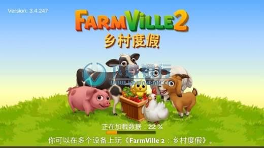 開心農場2:鄉村度假安卓版 v3.7.325 最新修改版