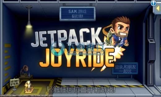瘋狂噴氣機(Jetpack Joyride) v1.8.8 for android 無限金幣版