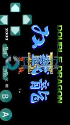 雙截龍安卓版 V2.9  for android 中文免費版