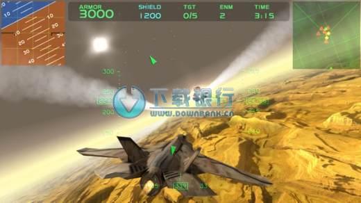 霹靂空戰X(Fractal Combat X) v1.5.0.3 for android 無限榮譽版