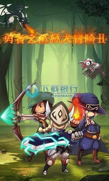 勇者之叢林大冒險Ⅱ安卓版 v1.5 for android 最新修改版