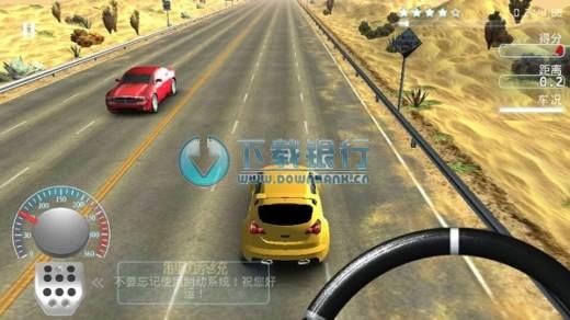 交通地帶:街頭司機安卓版 v1.05 for android 無限購物版