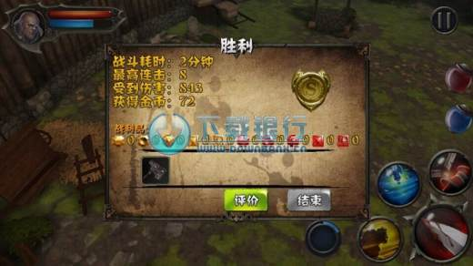 最后的守衛者2安卓版 v1.27 for android 無限金幣版