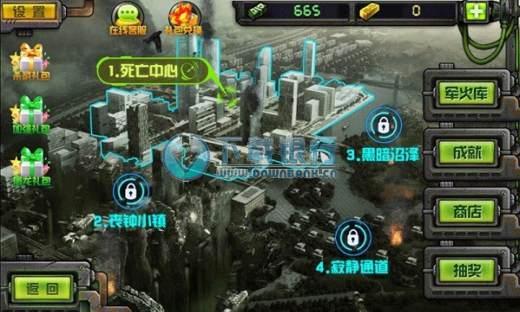 喪尸屠城安卓版 v1.2 for android 最新修改版