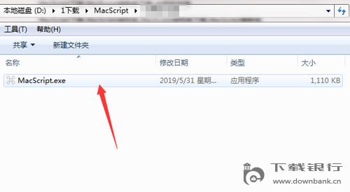 MacScript(MAC快捷鍵工具)