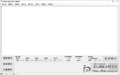 深藍串口調試工具 V2.15.0.1 官方版