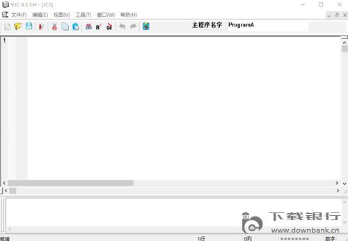 VJC機器人軟件 V4.3 官方中文版