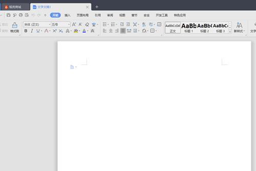 WPS Office電腦版下載