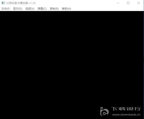幻想采集卡播放器 V1.33 官方版
