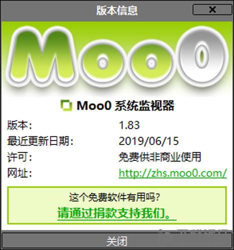 Moo0系統監視器 V1.83 官方版
