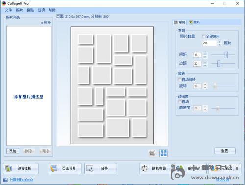 Collagelt(海報制作工具) V1.9.5 中文版