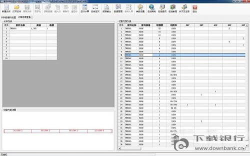 豪典線材優化 V1.0 官方版