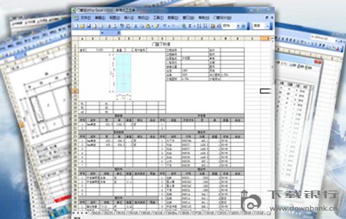 豪典線材優化軟件