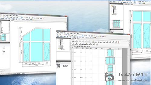 豪典線材優化軟件下載
