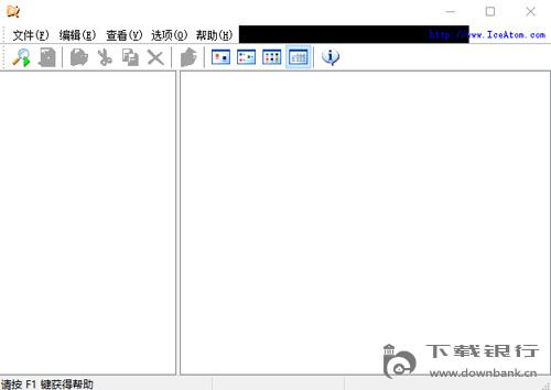 文件夾嗅探器 V3.51 官方win10版