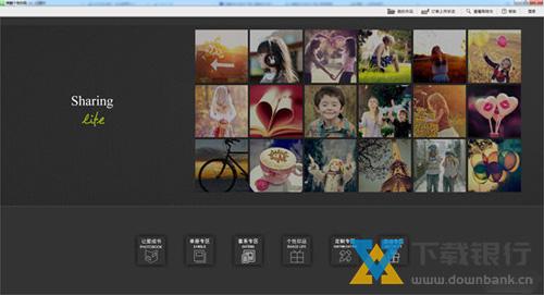 肯酷設計軟件 V1.7.5 官方版