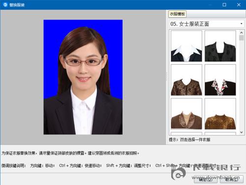 神奇證件照片打印軟件官方版