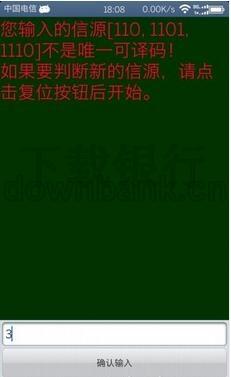 臺灣1111工作特搜安卓版(完整的職務類別搜尋功能) v3.4 手機版