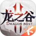 龙之谷2正式版 V1.12.39 官方最新版
