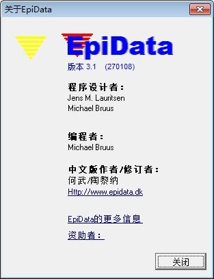 EpiData图片4