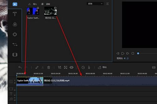 视频编辑王合并视频图片1