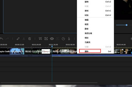 视频编辑王合并视频图片3
