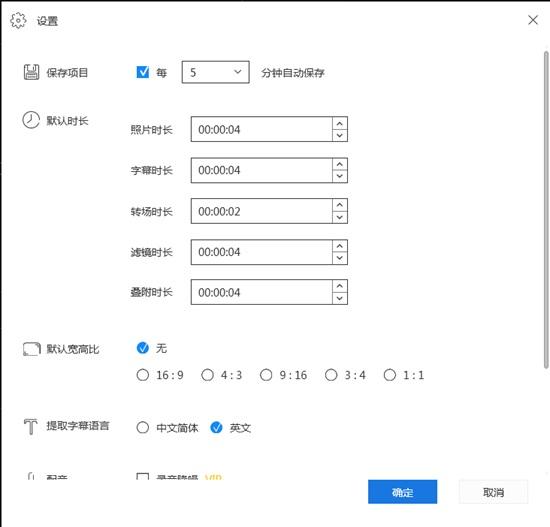 视频编辑王图片3