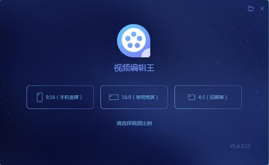 视频编辑王图片2