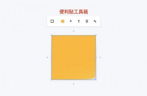 会议桌软件使用方法图片10