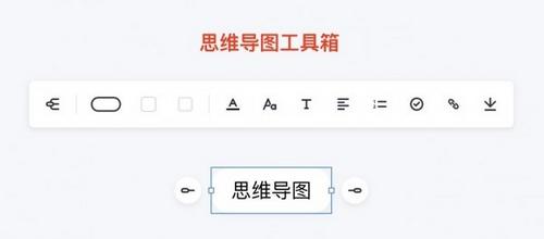 会议桌软件使用方法图片11