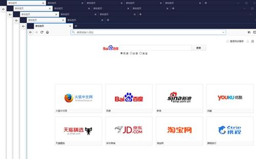 Firefox火狐浏览器图片8