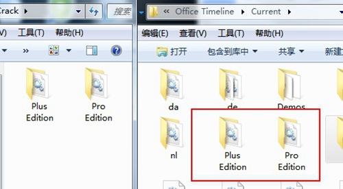 Office Timeline Pro截图3