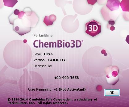 ChemBio3D图片4
