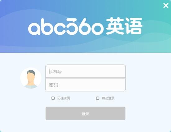 abc360英语电脑版图片2