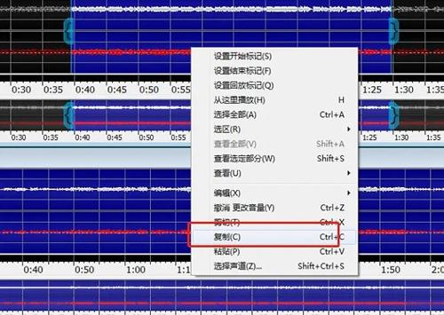GoldWave电脑版软件图片12