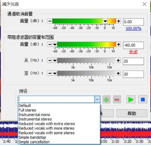 GoldWave电脑版软件图片15