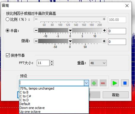 GoldWave电脑版软件图片19