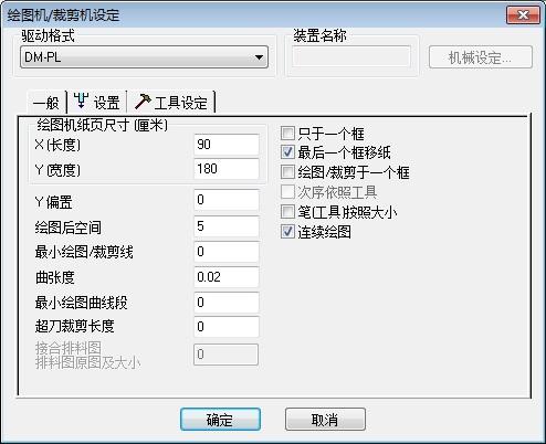 OptiTex PDS 10图片6