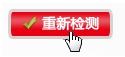 贵阳银行网银助手图片3